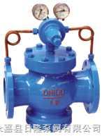 Yk43X/F/Yk43X/F/Y型先導活塞式氣體減壓閥