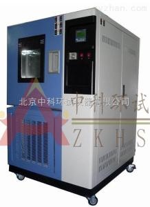 北京中科环试优质GDS-800高低温湿热试验箱厂家