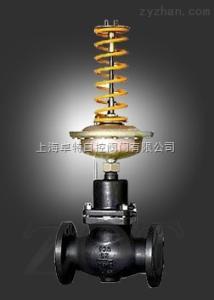V230Y自力式壓力調節閥