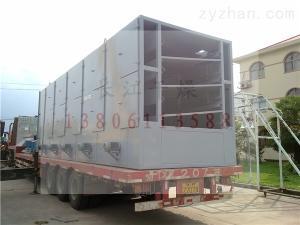 天麻干燥機 天麻干燥機設備