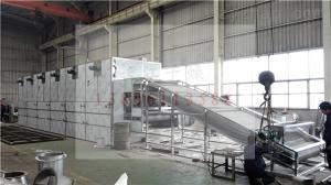 藥品干燥機 藥品干燥機設備