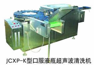 JCXP-K型口服液瓶超声波洗瓶机