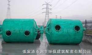 HFRP生活污水处理池