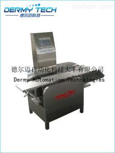 DEM012【品质保证】药品食品机械设备 包装设备重量分选秤