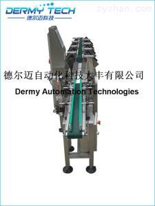 DEM005-9D藥品多級重量分選機包裝輔助設備機械設備 可加工定制