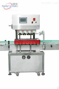 NFXG-50全自動搓蓋機價格