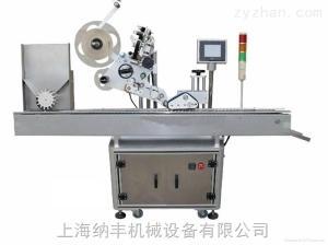 NFWTB-120卧式贴标机