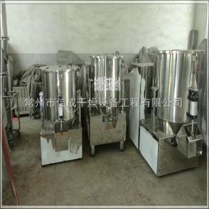 ZGH-50ZGH型立式高速高效混合设备葱粉姜粉混合机