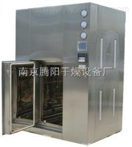 DMH制藥廠不銹鋼器具高溫滅菌烘箱