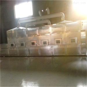 食品微波烘干滅菌設備