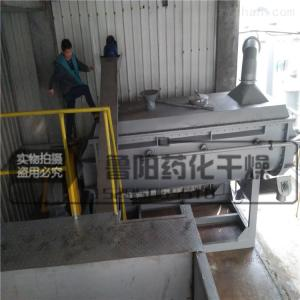 JYG空心桨叶干燥污泥干燥机