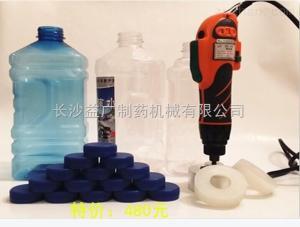 矿泉水瓶饮料瓶PE瓶玻璃水瓶旋盖机洗衣液拧盖机玻璃瓶旋盖机