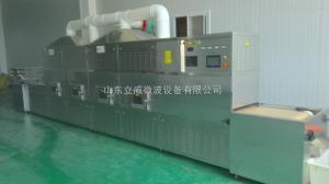 磷酸铁锂干燥机 微波磷酸铁锂干燥机