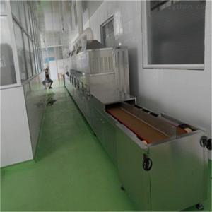 食品烘干灭菌设备 微波食品烘干灭菌机 设计定做微波设备厂家