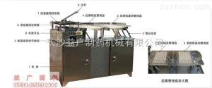 JCT-198JCT-198台式半自动胶囊填充机