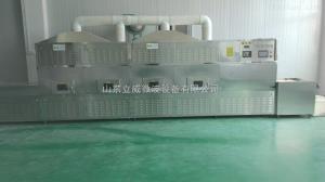 锂电池材料干燥脱水专用生产机械