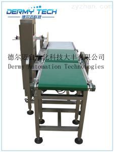 DEM100热销 大米面粉自动重量分选机 定量秤检测设备