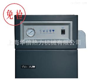 LDR-0.013-0.7上海锅炉厂家供应电蒸汽锅炉,13kg蒸汽量,免检,生物研究用