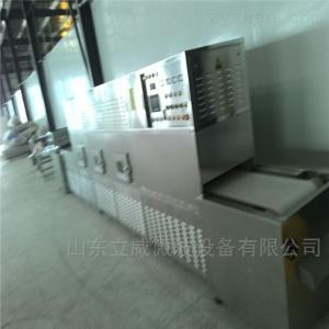 LW-30HWV-6X中药丸微波烘干灭菌机厂家