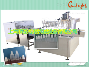 SGZ-2-2-2眼药水灌装生产线