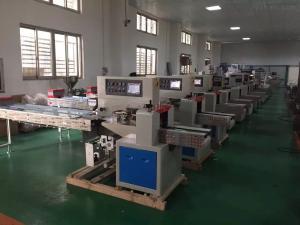HP-250铝塑药版包装机,药品包装机,(打日期、成型、分切、包装)