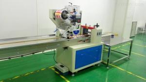 HP-250惠河供應眼藥水自動包裝機
