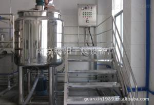 FK--500L立式導熱油加熱攪拌罐