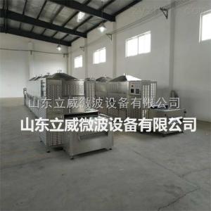 60kw 中藥丸微波滅菌設備生產廠家