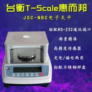 TB&THB惠而邦TB&THB-3000精密天平,精密電子天平3kg/0.1g價格