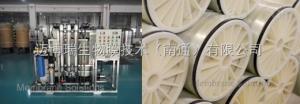 ULPRO4021ULPRO4040超低壓工業反滲透膜