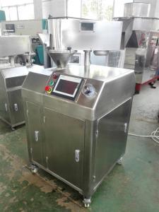 GLZ2-252018款國朗新型干法制粒機 顆粒劑機械