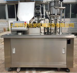 SGZ-2-1型上海10-30ml灌装轧(旋)盖机