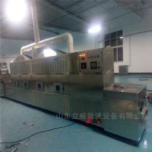 LW-12KWCGA中药烘干机厂家推荐立威微波