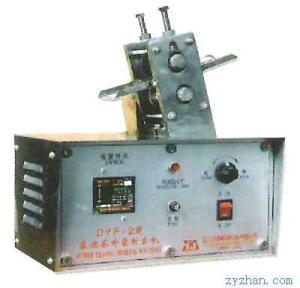 DYF-2多功能纸袋封合机