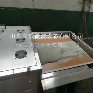 LW-40KWCGA礦物質干燥機價格