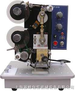 HP-241B打碼機