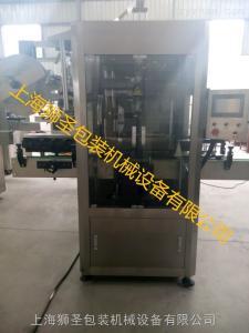 STB-200上海全自动套标机