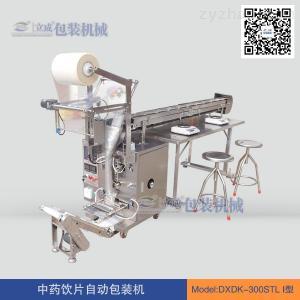 DXDK-300STL中草藥多功能包裝機中草藥多功能包裝機\天津中草藥包裝機