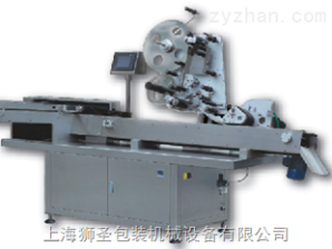 STB-200系列全自动套标机