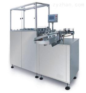 ZQX型直線式清洗機