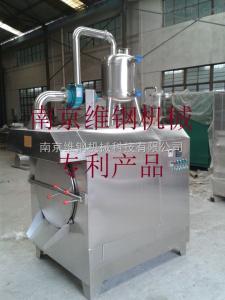 CY-550滾筒式炒藥機