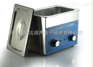 HD小型超声波清洗机