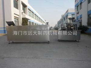 洗瓶烘干灌封聯動線生產廠家