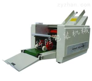 唐山科勝DZ-9 自動折紙機丨圖紙折紙機
