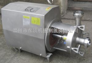 RYSX型雙密封高溫衛生泵