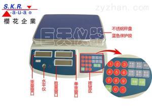 CN-V6P和縣10公斤計數電子天平分度值0.1克多少錢