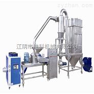 红米粉碎机厂家-红米吸尘磨粉机-红米超微粉碎机设备-江阴粉碎机