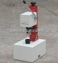 30~180mm小型口服液封口机