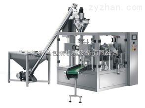 粉剂自动定量包装机粉剂自动定量包装机