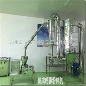 WFJ-15WFJ系列微粉碎机 化工原料专用不锈钢超微粉碎机设备
